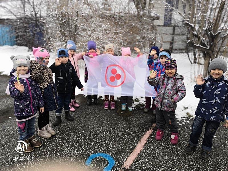 День Культуры под Знаменем Мира в младшей и средней группах детского сада № 6 г. Слюдянка